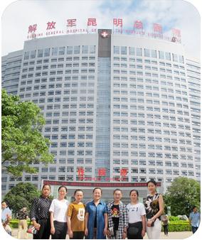 解放军第43医院