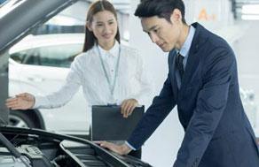 汽车商务管理